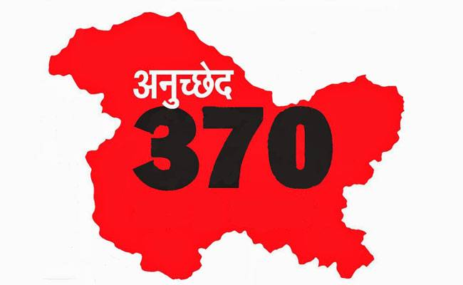 Dhara 370 Hatane Ke Upay