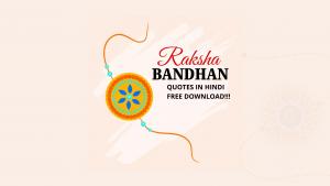 Rakshaa Bandhan quotes in hindi