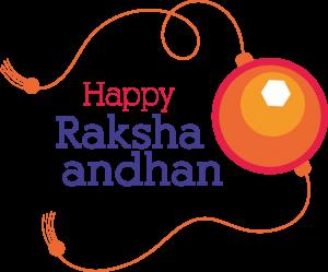 raksha bandhan hindi text png