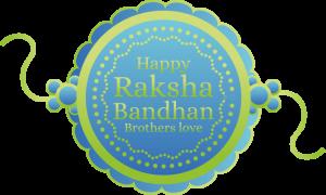 happy raksha bandhan 2020 images png