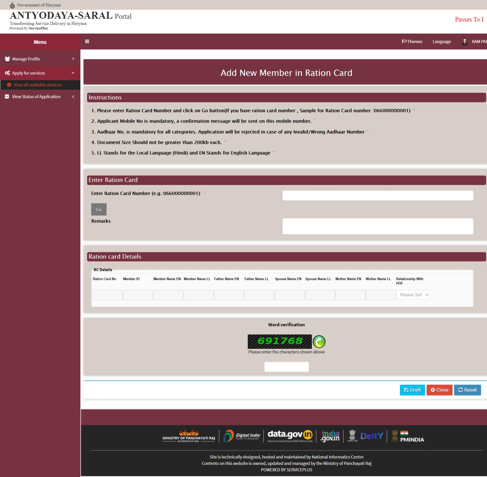 Add Member In Ration Card Online Haryana