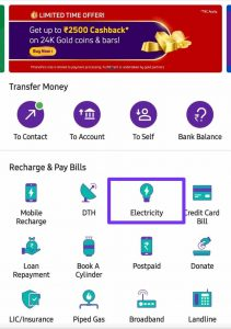 Pay WBSEDCL Bill Payment Online Through PhonePe 1
