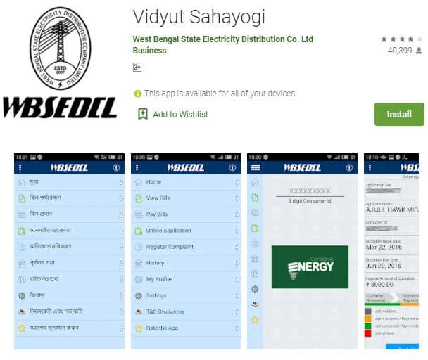 Pay WBSEDCL Bill Payment Online through WBSEDCL App