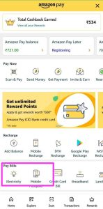 WBSEDCL-Bill-Payment-Online-Through-Amazon-Pay